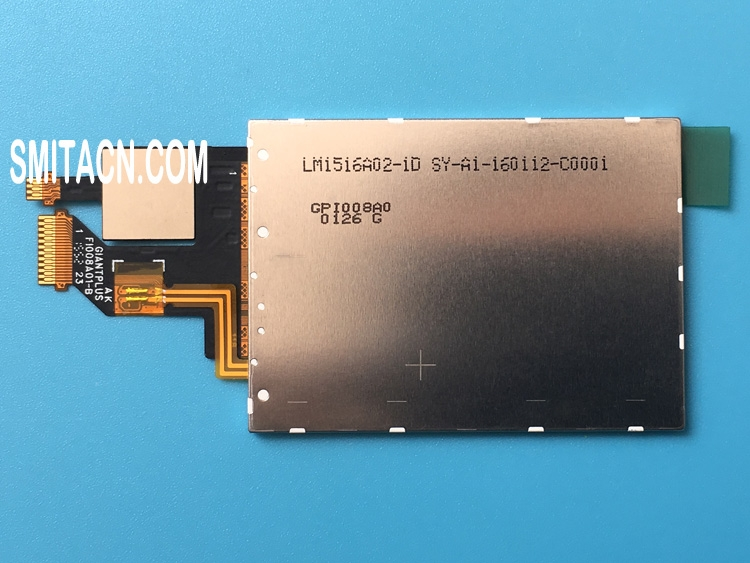 LM1516A02-1D LCD display panel